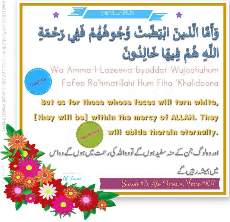 fogyás qurani ayat lupus nem képes lefogyni