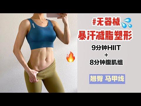 Női fitness
