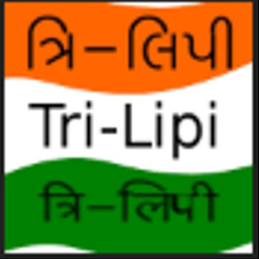 fogyás gudzsaráti nyelven fogyni néz ki idősebb