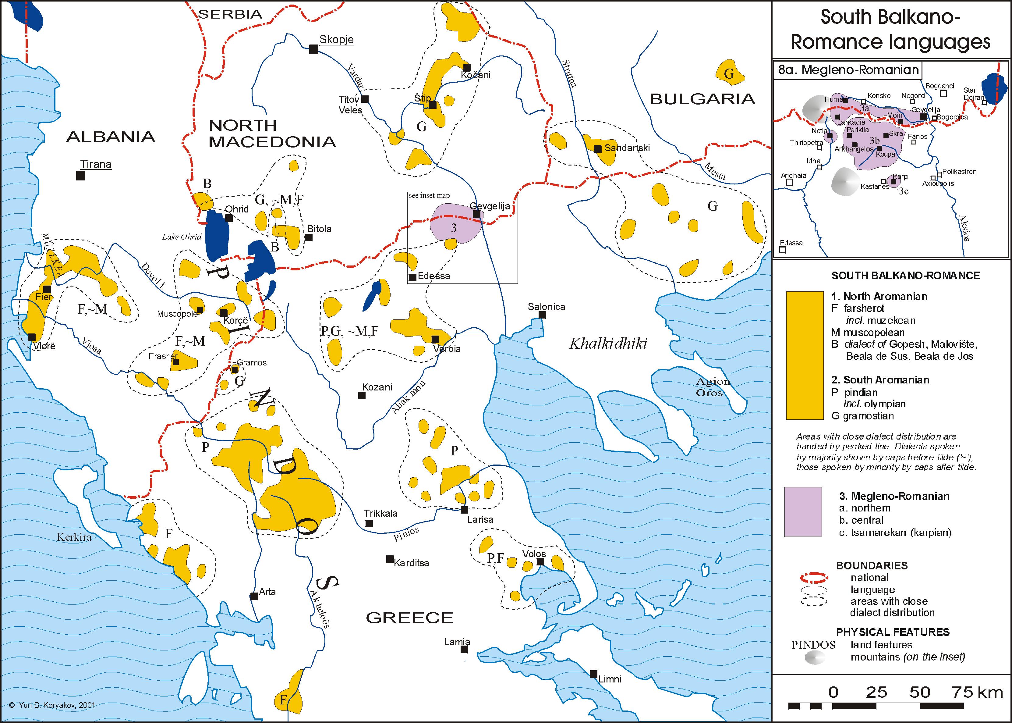 gudzsaráti – Wikiszótár